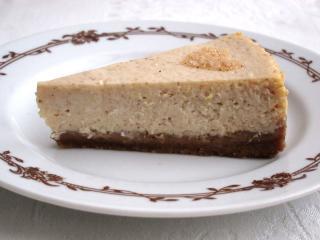 Fahéjas cheesecake